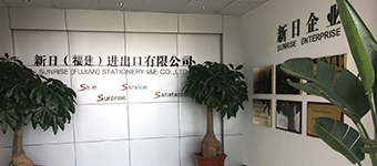 Quanzhou Fujian has officially set up