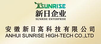 Anhui Sunrise High-tech Co. , LTD