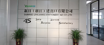 Ningbo Zhejiang has officially set up