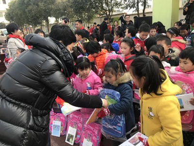 Lei Feng Yue,a public service activity